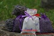 ЛАВАНДА цветы и саше в подарочной коробочке (2 букета и 4 мешочка)