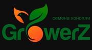 Веб-магазин GrowerZ - редкие виды семян